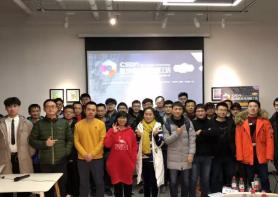 2019第一弹 | 寻找最具潜力、最具创意的区块链技术开发者(附PPT下载)