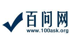 深圳百问网科技有限公司