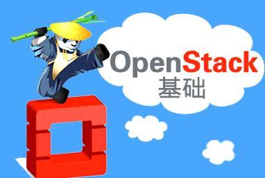OpenStack基础