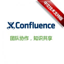 Confluence-知识管理平台