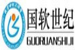 北京国软世纪信息技术培训中心