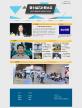 第七届中国云计算大会在京盛大开幕_创天下
