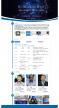 第七届中国云计算大会<br>多易网
