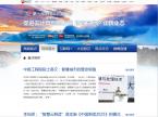 第七届中国云计算大会现场直击_至顶网