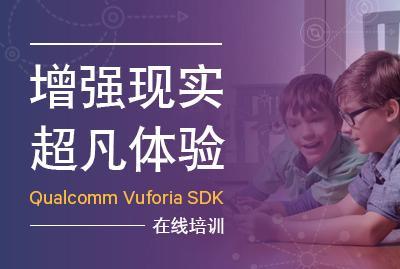增强现实,超凡体验 Qualcomm Vuforia SDK在线培训