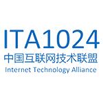 互联网技术联盟