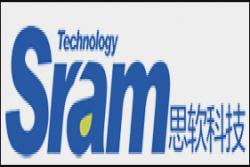 山西思软科技有限公司