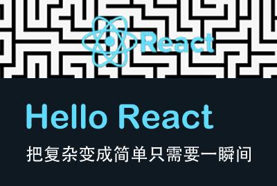 Hello React