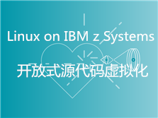 KVM for IBM z Systems –Linux on IBM z Systems 的开放式源代码虚拟化
