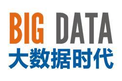 大数据时代培训中心