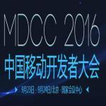 MDCC2016