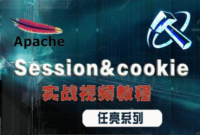 会话session和cookie原理(备java基础,jsp,servlet,tomcat)