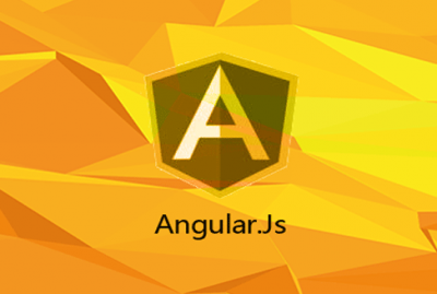 Javascript之AngularJS(第一讲)
