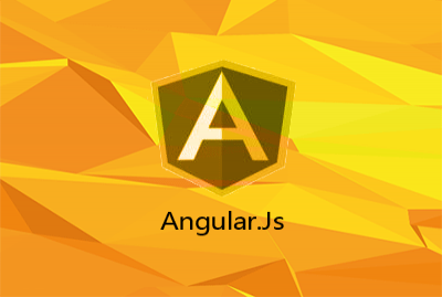 JavaScript之AngularJS