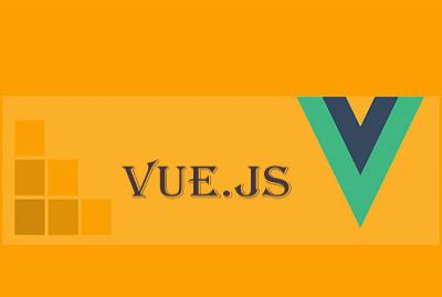 Javascript之VueJS