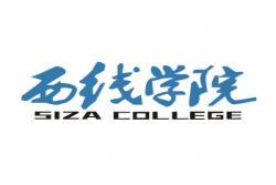 上海西线教育科技有限公司