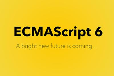 ECMAScript6/2015新特性讲解