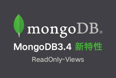 MongoDB3.4新特性---ReadOnly-Views