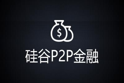 Android项目_硅谷p2p金融(一)