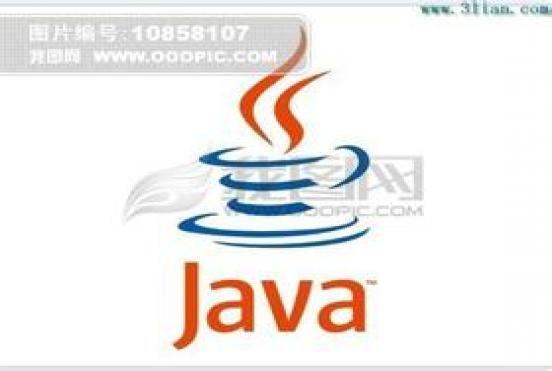 大数据第一季Java基础