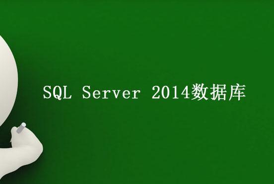 SQL Server 2014  title=