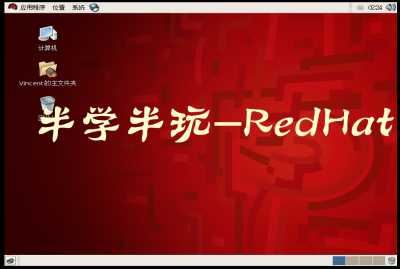 Red Hat Enterprise Linux 5 64 位安装