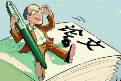 2018跟着小虎玩着去软考--锦绣文章(分享信息系统项目管理师论文应试技巧)