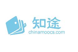 江苏知途教育科技有限公司