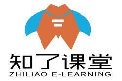 湖南知了课堂教育科技有限公司