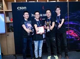 二等奖获奖团队
