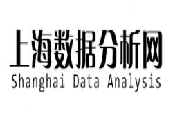 上海数据分析网