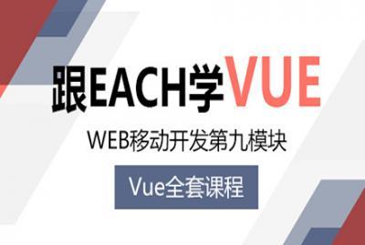 Vue2.x