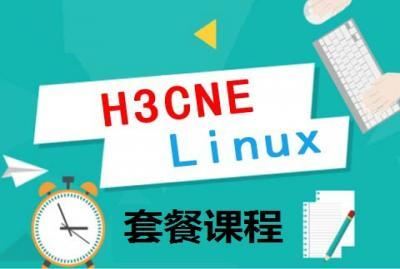 套餐:华三H3CNE和Linux操作系统技术精讲视频套餐(肖哥)  title=