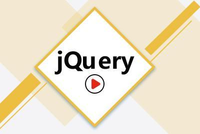 jquery高清视频教程_入门到精通