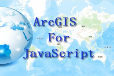 ArcGIS for JavaScript