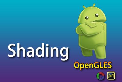 Shader(Android2018版)