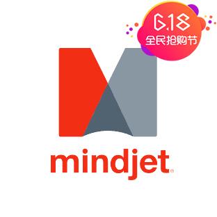 MindManager 2016 标准版