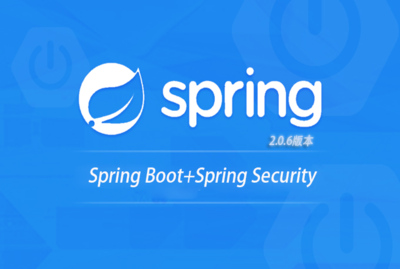 SpringBoot2+SpringSecurity5