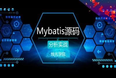 mybatis源码深度解析