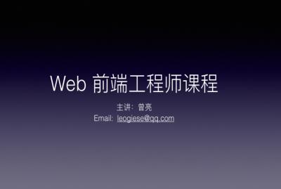 Web全栈 第十五周(2周学习时间)