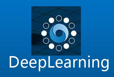 深度学习核心技术与实战视频教程