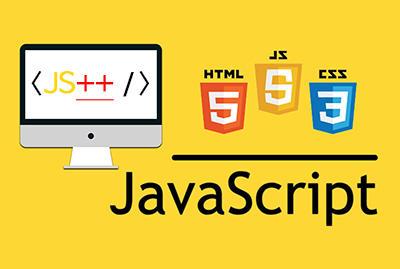 【前端】JS++直击企业笔面试的深度JavaScript