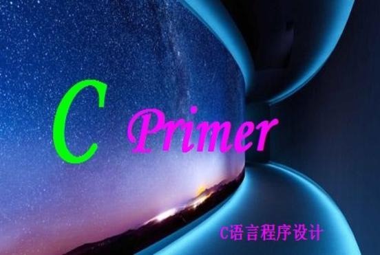 C和C++全部课程  title=