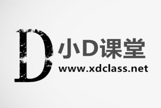 2018年小D课堂springboot2.x+springclou系列课程套餐