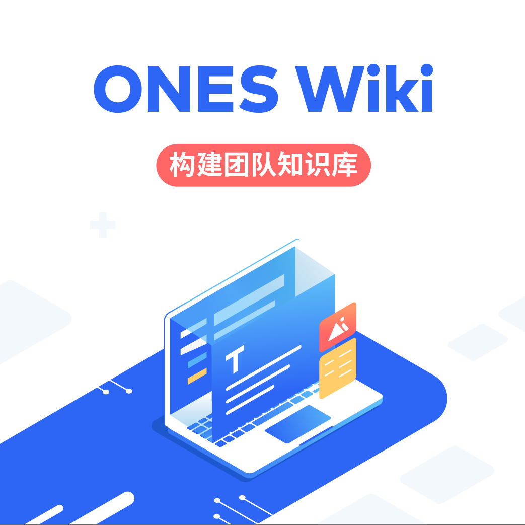 ONES Wiki