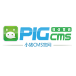 PigCms