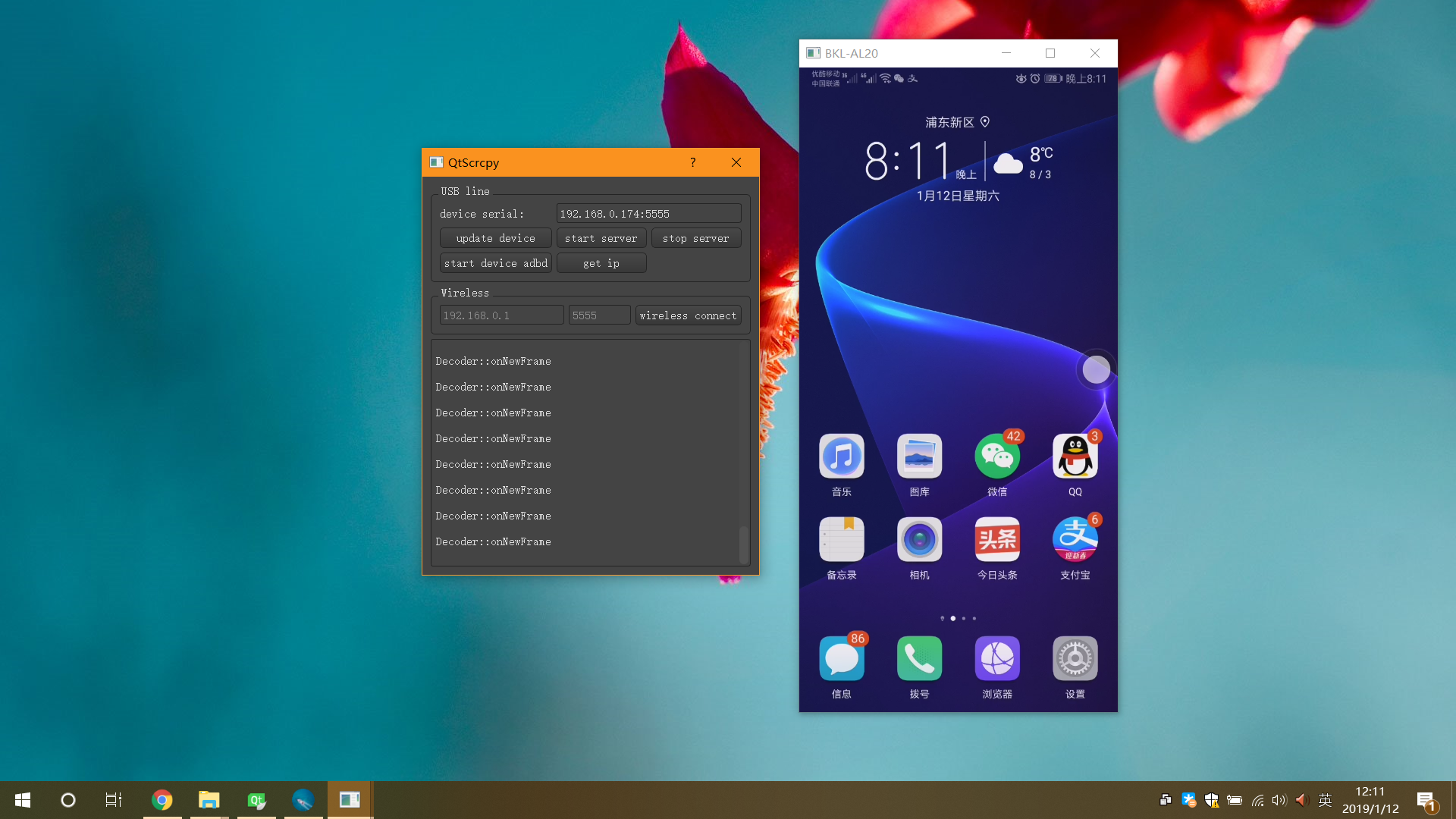 基于Qt ffmpeg开发跨平台安卓实时投屏软件