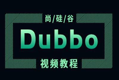 Dubbo视频教程