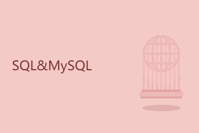 SQL&MySQL