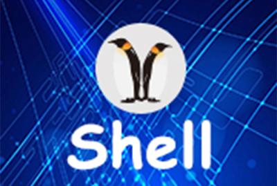大数据视频_Shell视频教程